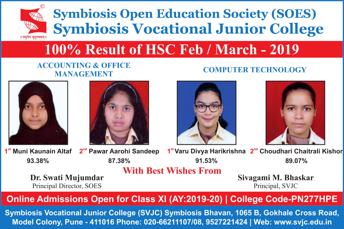 SVJC-HSC2018-19toppers at Symbiosis